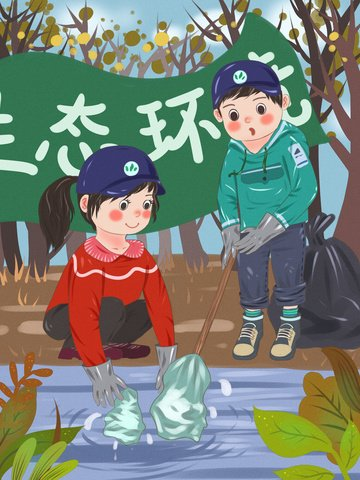 Protecting the environment student volunteers from water to collect garbage flat illustration, Protect Environment, Building An Ecological Civilization, Student illustration image