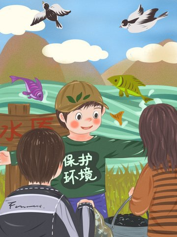 Protecting the environment flat volunteers protect water quality and prevent dumping, Protect Environment, Building An Ecological Civilization, Volunteer illustration image