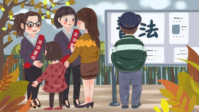 중국 법적 선전일 법적인 사람 거리에서 삽화 소재