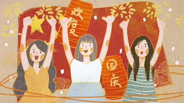 Red cheering national day girl illustration, Red, Celebrate National Day, National Day illustration image