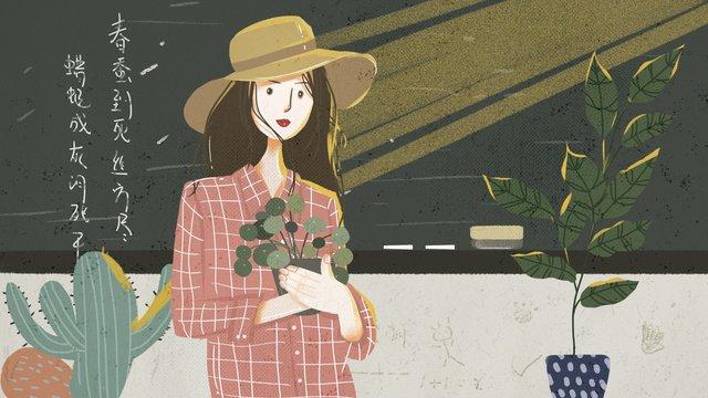 kết cấu retro cầm tay cô gái thực vật minh họa ngày Hình minh họa Hình minh họa
