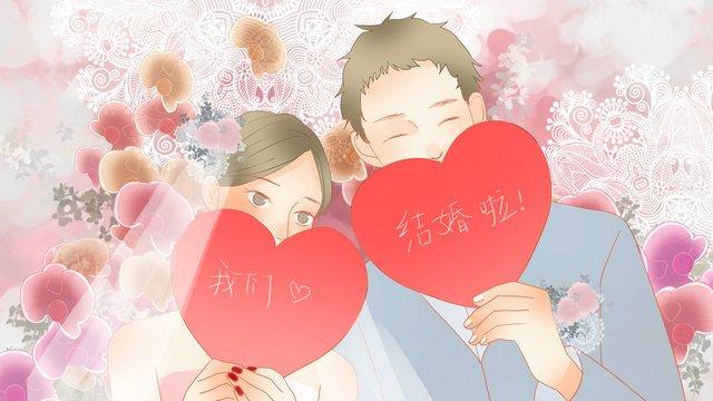 ロマンチックな新しい結婚式の季節結婚新人 イラスト素材