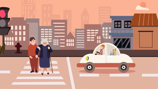 全国交通安全デーのイラストレーター安全な交通の日  交通  安全に注意を払う PNGおよびPSD illustration image