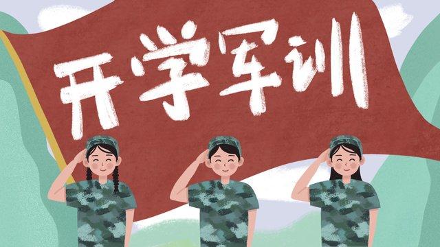 우리는 군사 훈련 원래 일러스트레이션을 시작했습니다 삽화 소재