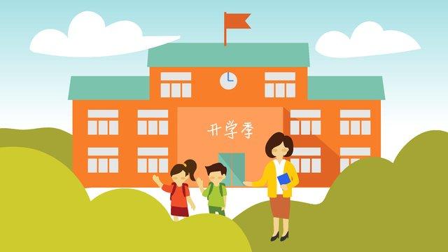 School season teacher student vector illustration, School Season, Teacher, Student illustration image