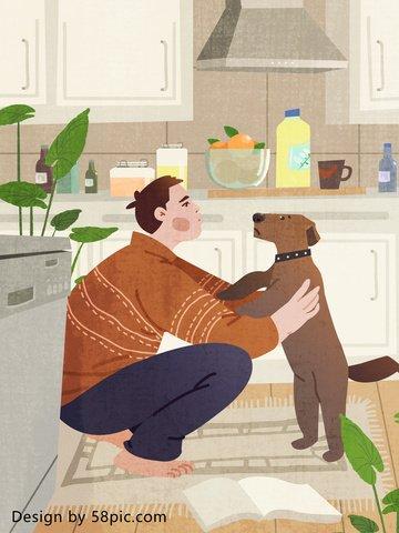 独身と犬オリジナルの手描きの小さな新鮮なイラスト イラスト画像