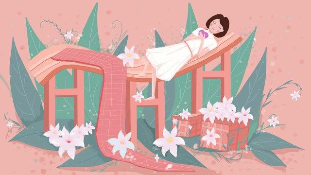 Small fresh good morning world plant illustration, Small Fresh Illustration, Hello November, Good Morning World illustration image