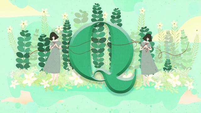 小さな新鮮な手紙邂邂緑の植物の手紙q イラスト素材