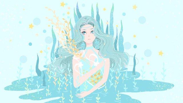small fresh light blue twelve constellation series aquarius llustration image