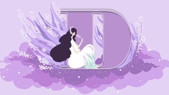 Small fresh letter 邂逅 purple d, Small Fresh, Lovely, Letter 邂逅 illustration image