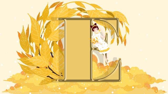 작은 신선한 편지 邂逅 노란색 e 삽화 소재 삽화 이미지