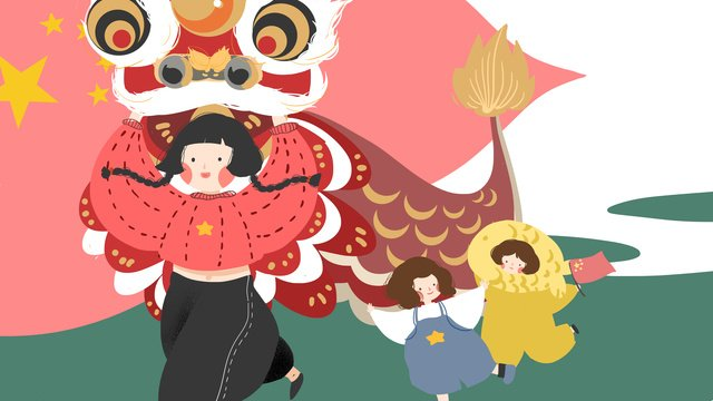 Small fresh illustration national day, Small Fresh, Lovely, National Day illustration image