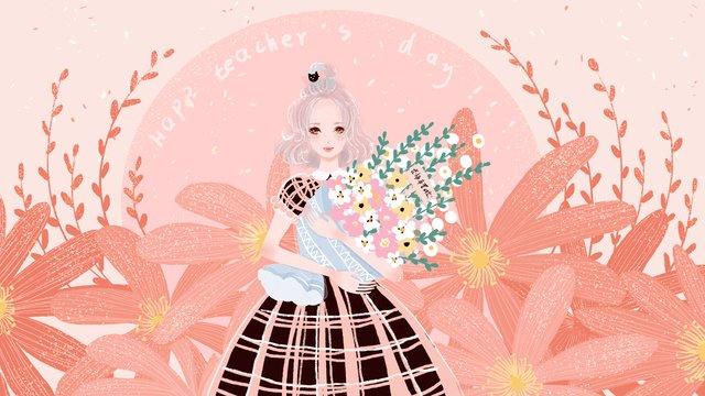 少し新鮮で素敵なピンクの先生の日幸せな花を持つ少女 イラスト素材