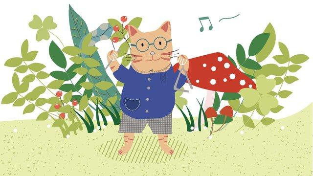 Concerto de planta animal pequeno fresco arte dos desenhos animadosPequeno  Fresco  Pequena PNG E Vetor illustration image