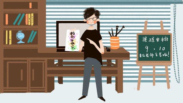 día del maestro de little fresh teachers day oficina Imagen de ilustración Imagen de ilustración