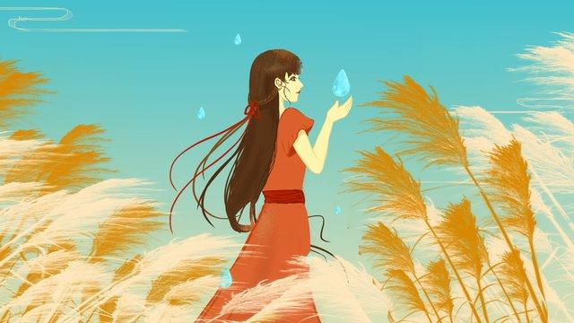 小さくて新鮮な24ノット、冷たい露、秋の葦の少女と露 イラストレーション画像 イラスト画像