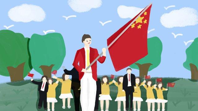 jogos china team Material de ilustração