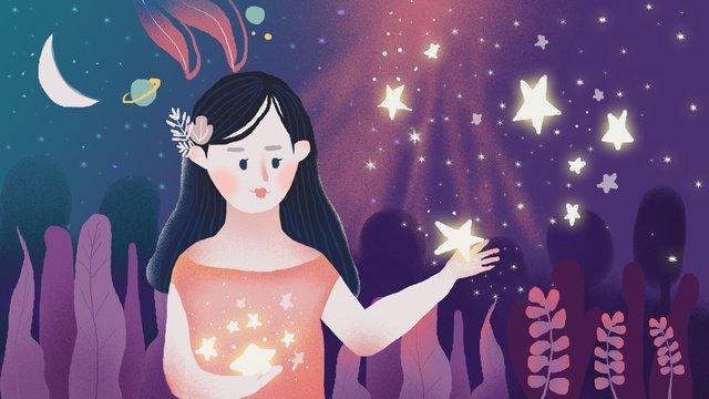 starry chữa hệ thống minh họa Hình minh họa