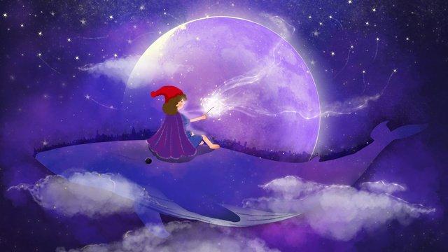 healing dream starry star whale city و magic boy illustration صورة llustration صورة التوضيح