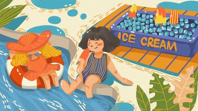 處暑節氣夏天游泳池冷飲原創手繪插畫 插畫素材