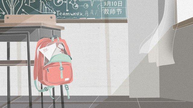 先生の日のシンプルなレトロな質感のシーンの図 イラスト素材 イラスト画像
