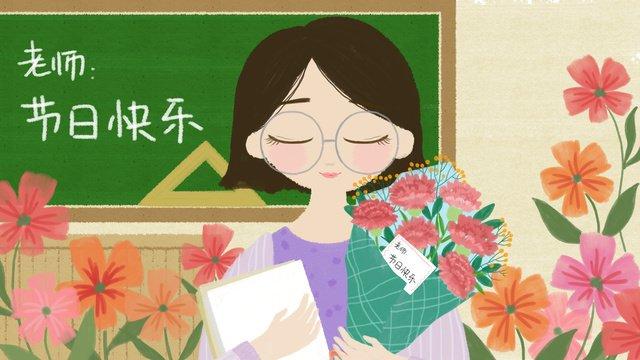 teachers day flower bouquet teacher happy holidays llustration image illustration image