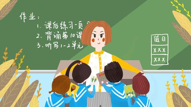 原創教師節學生送賀卡教室手繪 插畫素材 插畫圖片