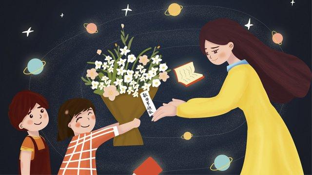 dream starry aesthetic teachers day estudiante flores gracias ilustración de teacher Imagen de ilustración Imagen de ilustración