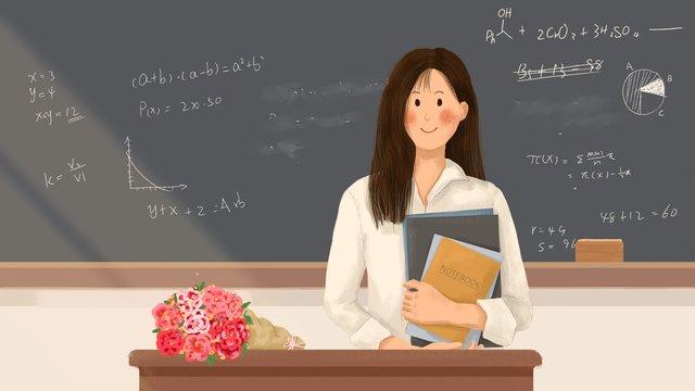 黒板の前で女教師の花束の先生の日オリジナルイラスト イラスト素材