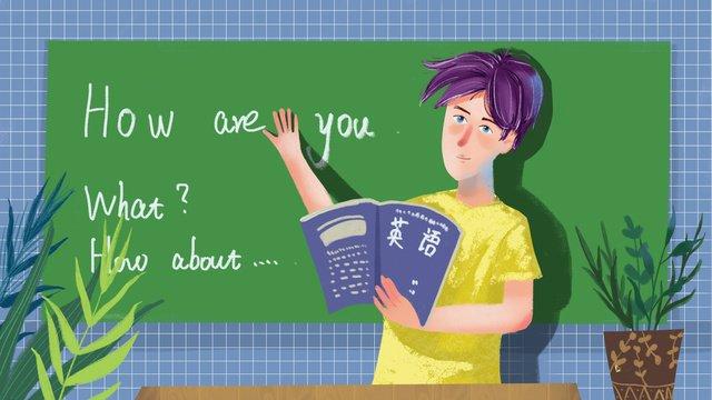小清新教師上課教學插畫 插畫素材