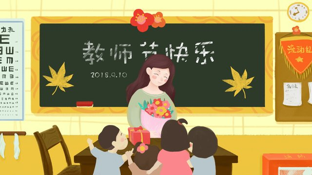 happy teachers day illustration poster llustration image
