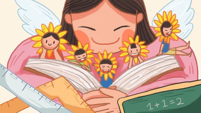 profesor día estudiante cálida ilustración Imagen de ilustración