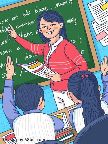 授業場面英語教師が授業オリジナルの手描きイラストにやってくる イラスト画像