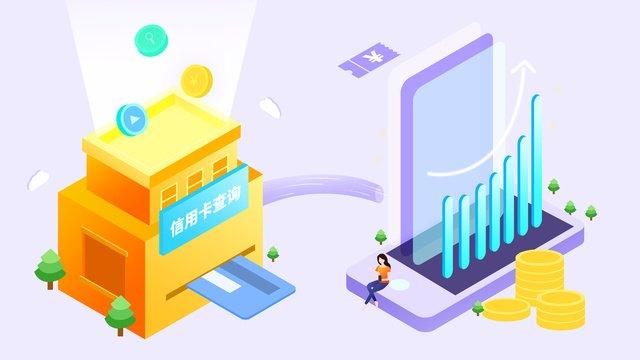 25d запрос кредитной карты Ресурсы иллюстрации Иллюстрация изображения