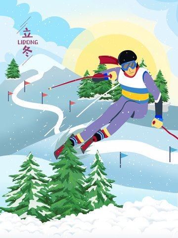 Ski Resort Png Vector Psd And Clipart With Transparent Background For Free Download Pngtree