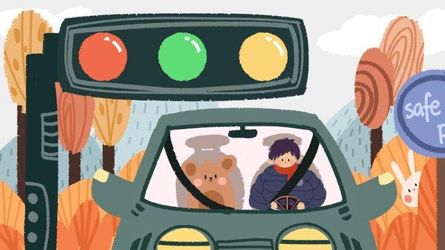 国家交通安全デーのかわいいイラスト交通  安全の日  運転する PNGおよびPSD illustration image