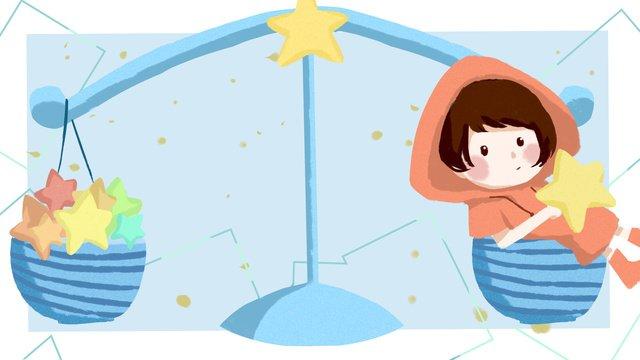 12 constellation series libra cute flat wind small fresh illustration llustration image