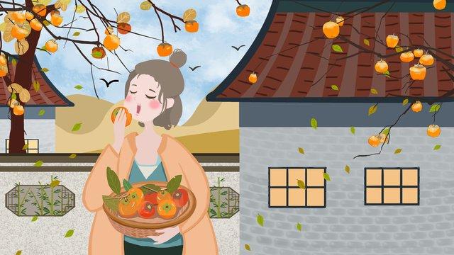 柿を食べる二十四香料入り香料入りの女の子24ソーラーターム  フロストドロップ  ソーラー用語 PNGおよびPSD illustration image