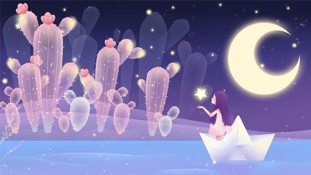 サボテン紙の船の女の子の美しい小さな新鮮な通気性の図 イラストレーション画像 イラスト画像