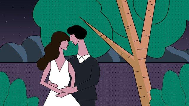 midnight city người mới đến ôm nhau dưới tán cây lãng mạn Hình minh họa