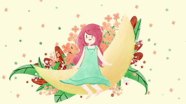 orvalho branco menina solar floral lua pintados à mão ilustração h5 página bonito Material de ilustração Imagens de ilustração