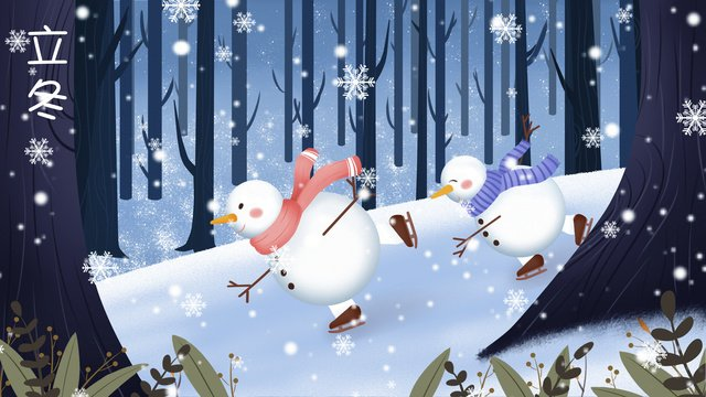 winter snowy forest snowman brothers skiing illustration llustration image illustration image