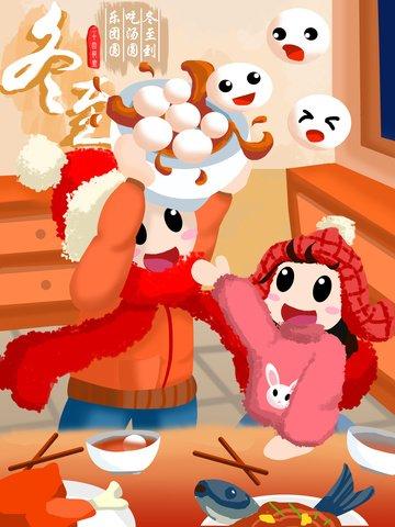 winter solstice ăn bánh bao lễ hội minh họa hoạt hình Hình minh họa