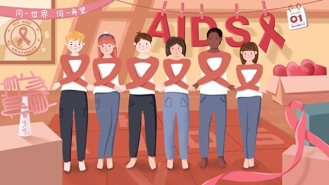 minh họa vẽ tay ban đầu 12 01 ngày quốc tế phòng chống aids Hình minh họa Hình minh họa
