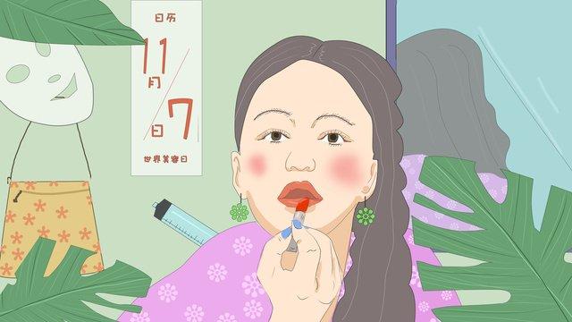 world beauty day lipstick minh họa gốc Hình minh họa Hình minh họa