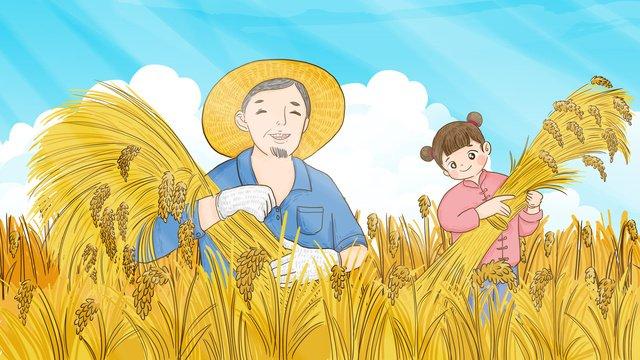 世界食料デー農民幸せな収穫作物大収穫オリジナルイラスト イラスト素材 イラスト画像