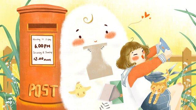 world post day暖かくて幸せな読書オリジナルの手描きイラストメールボックス イラスト素材 イラスト画像