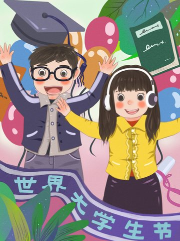 world university students day cheers celebrate flat illustration llustration image