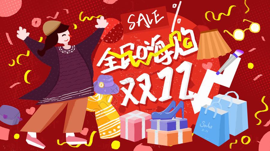 더블 11 쇼핑 카니발, 더블 11, 쇼핑, 쇼핑 카니발 llustration image