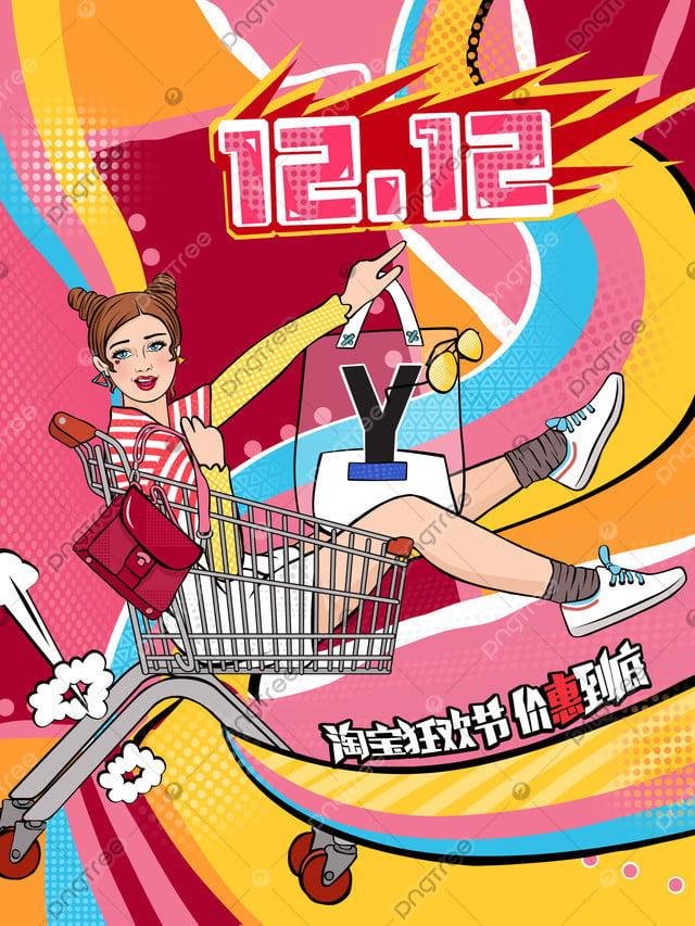 Original hand-painted pop style illustration double twelve promotion poster, Double Twelve, 12.12, Pop Wind llustration image